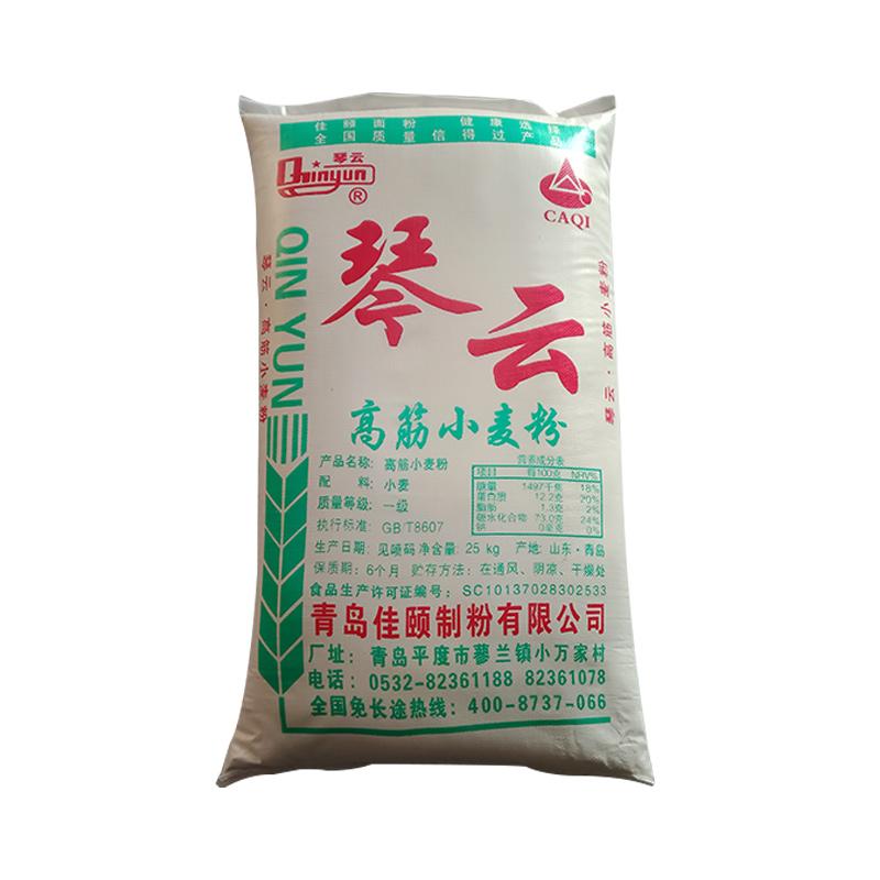 琴云高筋小麦粉